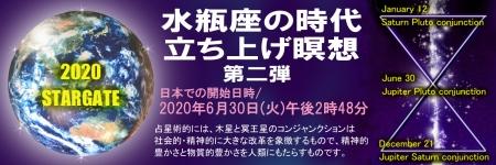 202006meisou14fairylane