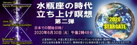 202006meisou8fairylane
