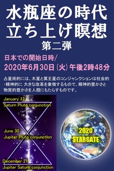 202006meisou9fairylane