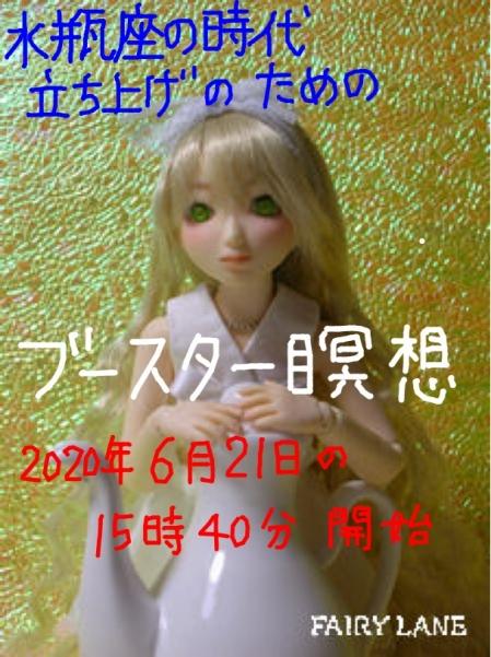 Image_20200618194601