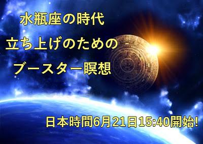 Image_20200618195401